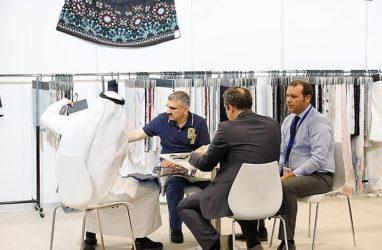 8th IATF Brings Global Textile Industry to Dubai