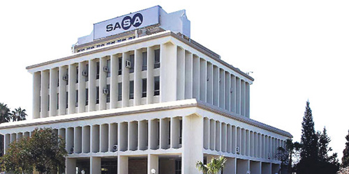 SASA Was Sold To Erdemoglu - Textilegence Magazine and Digital Platform