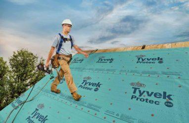 Dupont Tyvek® Yenilikle Dolu 50. Yılını Kutluyor