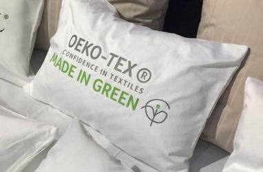 OEKO-TEX ® Tekstilde Güvenin Anahtarını Verdi