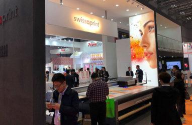 Pigment Reklam APPP EXPO'dan Bir Sürprizle Döndü