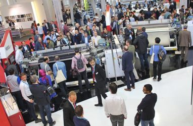 Itema Shows A New Way to Innovation at ITM 2018
