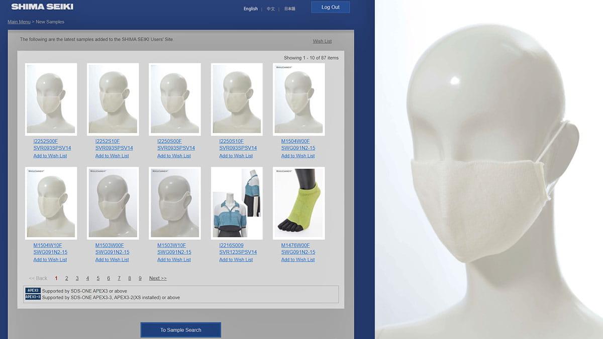 Shima Seiki, Covid-19'a karşı yeni örme maske verilerini açıkladı